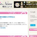 ブログ見本