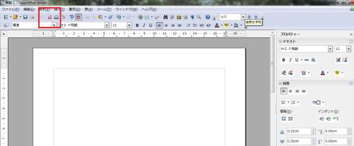 open office writer pdf