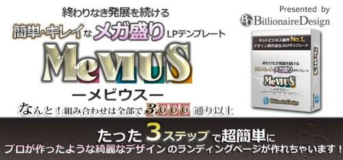 mevius001