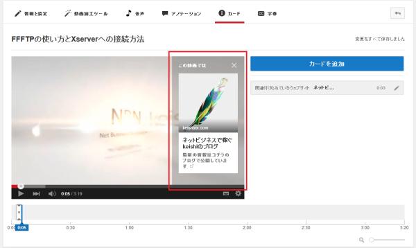 youtubeカード10