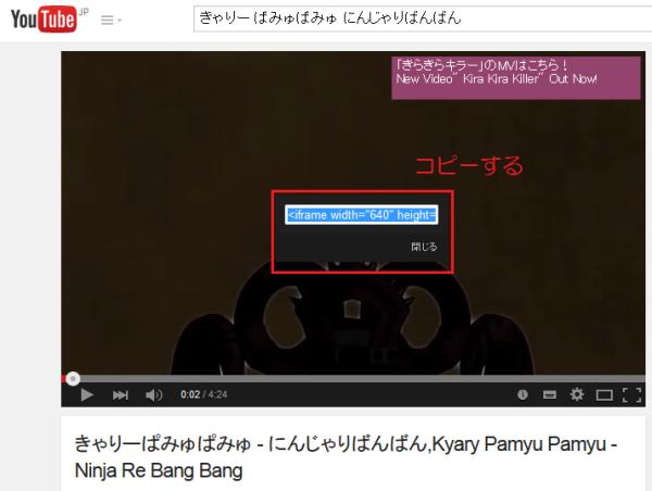 youtube動画サイズ2