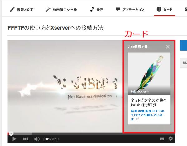 youtubeカード12