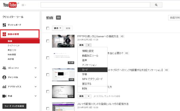 youtubeカード3